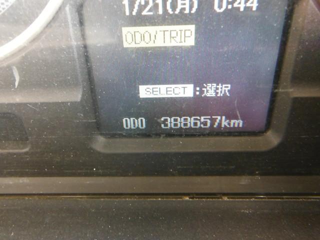 三菱 PDG-FK71R 冷凍車 4t ワイド