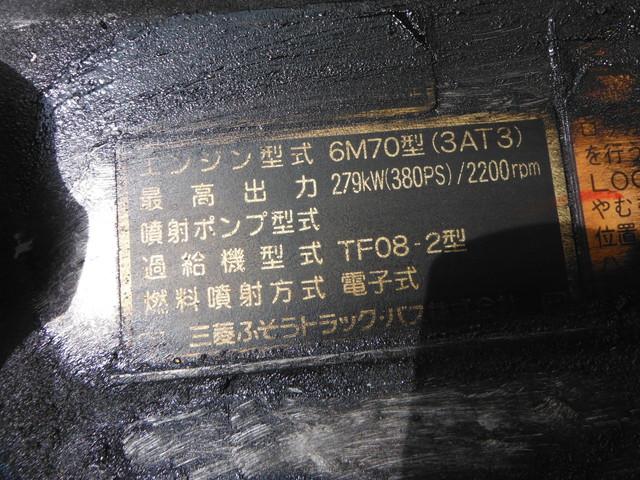 三菱 KL-FS54JVZ 冷凍ウイング 10t超