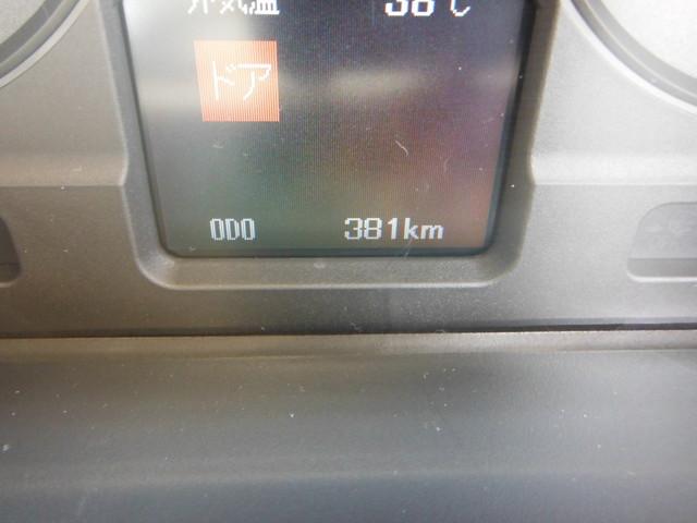 三菱 2KG-FK64F 平ボディ 4t ワイド