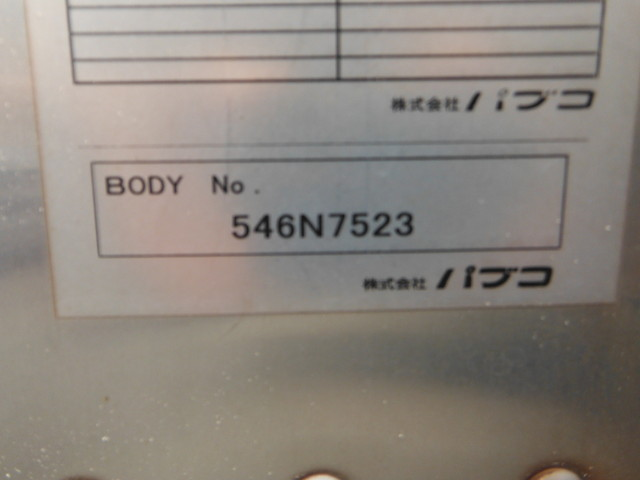 三菱 TKG-FEB50 バン 1t以上4t未満 ワイド