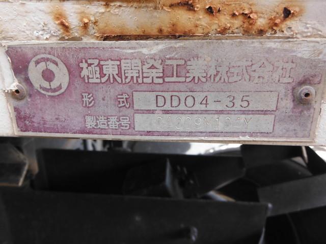 日野 PB-FC6JCFA ダンプ 4t標準
