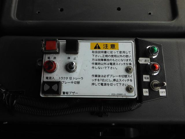イスズ PJ-EXR52G6 Sヘッド 10t
