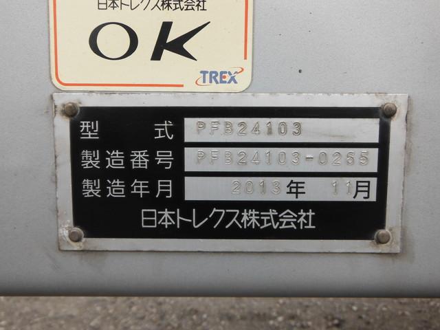 トレクス PFB24103 ウイングセミトレーラー その他