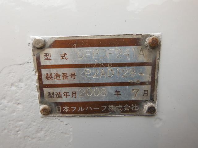 フルハーフ DFPDF241A ウイングセミトレーラー その他