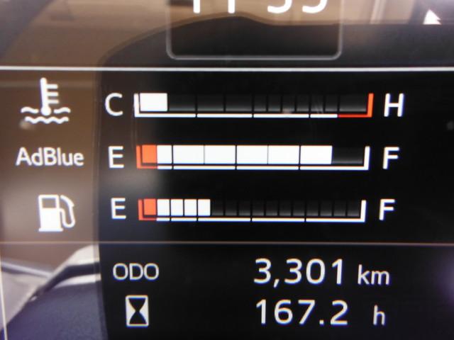 日野 2PG-FE2ABG アルミウィング 4t超10t未満 ワイド