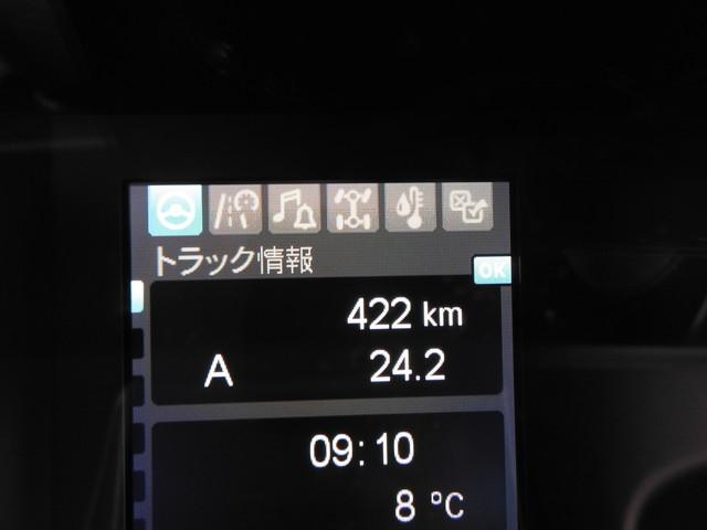 三菱 2PG-FS74HZ アルミウィング 10t超