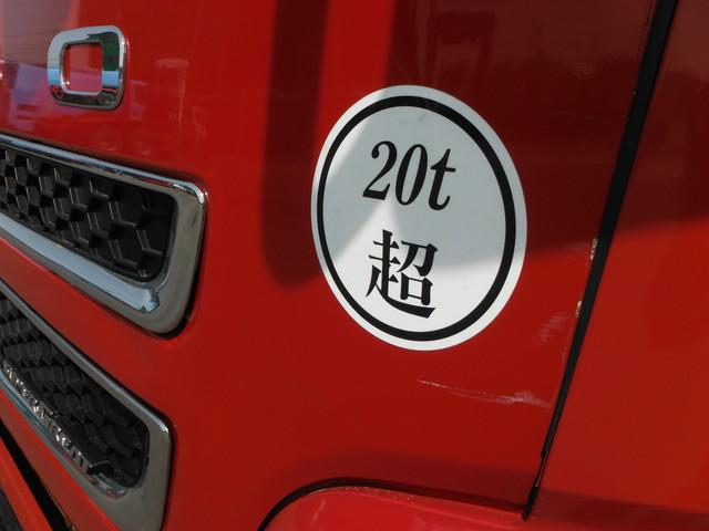 三菱 QKG-FU54VZ 平ボディ 10t超