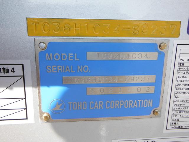 東邦 TC36H1C34 コンテナセミトレーラー その他