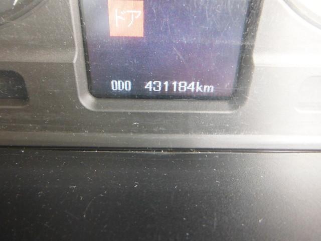 三菱 QKG-FS54VZ アルミウィング 10t超