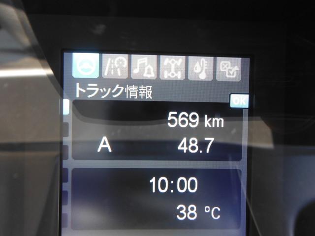 三菱 2PG-FV70HY アームロール 10t超
