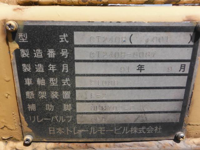 トレモ CT240B コンテナセミトレーラー その他